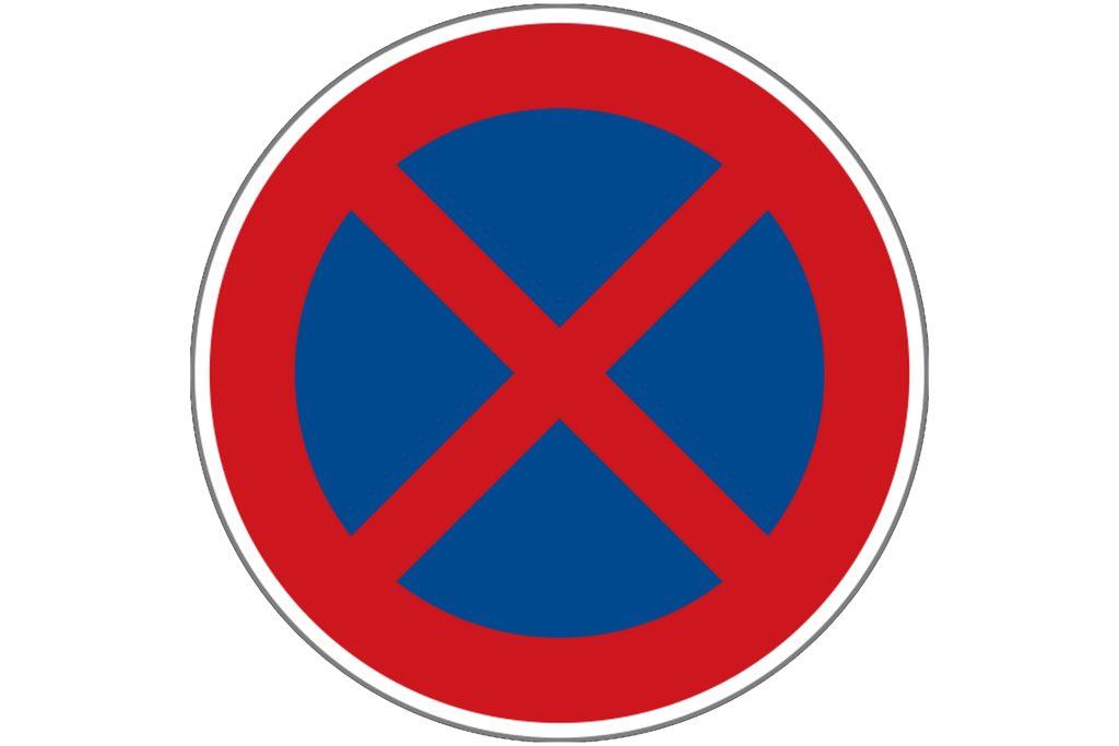 dopravni znacka zakaz zastaveni 1024x683
